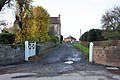 Tradesman's entrance, Beswick Hall - geograph.org.uk - 1042597.jpg