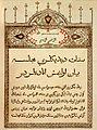 Traduction des bulletins de la grande armée Française pour l'année 1805.jpg
