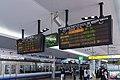 Train arrival board at Osaka Station Osaka Loop Line platform =2014-04-08.jpg