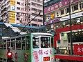 Trams (4440909176).jpg