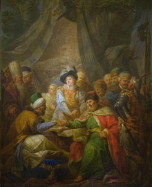 Treaty of Khotyn (1621).PNG