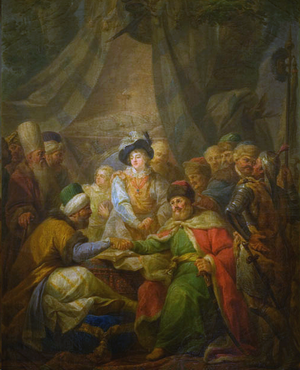 Treaty of Khotyn - Image: Treaty of Khotyn (1621)