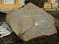 Treklyano-memorial-Simo-Sokolov.jpg