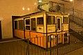 Triebwagen 12 U-Bahn Klosterstraße.jpg
