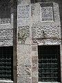 Turkan Khatun P6070028.JPG