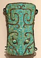 Turquoise-Inlaid Plaque with Stylized Animal-Mask Decoration, 1900-1350 BC, Neolithic to Shang period, Erlitou culture, China, bronze with turquoise inlay - Sackler Museum - DSC02627.JPG