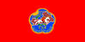 Tuvan People's Republic flag 1933-1939.png