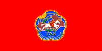 Tuvan People's Republic