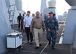 U.S. Ambassador to Jamaica tours the USS John P. Murtha 160817-A-RC774-040.jpg