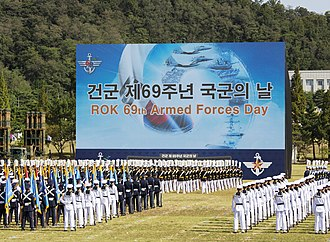 Armed Forces Day (South Korea) - 69th anniversary of the Armed Forces Day in 2017.