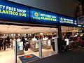 USH - Malvinas Argentinas Airport 32.JPG