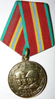 USSR'S Medal of 70th anniversary of armed forces-avers.png
