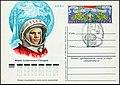 USSR PCWCS №35 Yury Gagarin sp.cancellation Moscow.jpg
