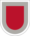 54th Engineer Battalion Flash