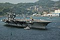 US Navy 050517-N-0120R-009 The conventionally powered aircraft carrier USS Kitty Hawk (CV 63) gets underway from Yokosuka, Japan to begin her post upkeep underway period in the western Pacific Ocean.jpg