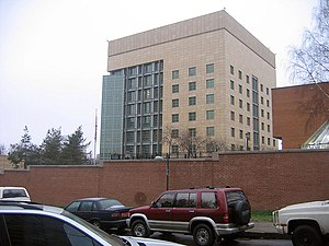 English: US embassy in Moscow