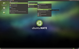 Ubuntu MATE language settings - Russian (0).xcf