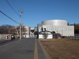Uekusa University