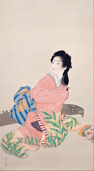 uemura shoen - image 2