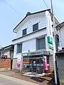 Ugo Shinkin Bank 110-Kakunodate branch.jpg