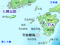 Uji Islands.png