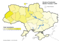 Ukraine Presidential Feb 2010 Vote (Tymoshenko)a.png