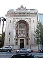 Union Trust Company Building, Springfield MA.jpg