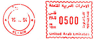 United Arab Emirates stamp type 8.jpg