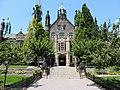 University, Toronto, ON, Canada - panoramio (5).jpg