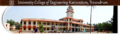 University College of Engineering, Kariavattom, Thiruvananthapuram.png