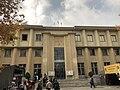 University of Tehran 0497.jpg