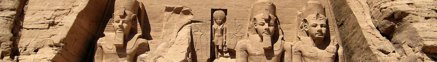 Upper Egypt banner Great Temple of Abu Simbel.jpg