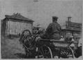 V.M. Doroshevich-Sakhalin. Part I. Transporting Fugitive.png