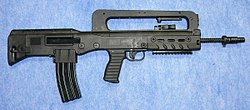 VHS-D assault rifle REMOV.jpg