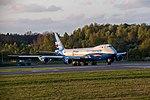 VQ-BVB - Boeing 747-83Q(F) - Silk Way West Airlines @LUX 2017-04-12-106.jpg