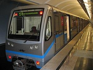 81-740/741 - 81-740.2/741.2 train