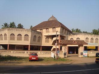 Mappila Songs - Mahakavi Moyinkutty Vaidyar Smarakam at the poet's birthplace in Kondotty in Malappuram district, Kerala.