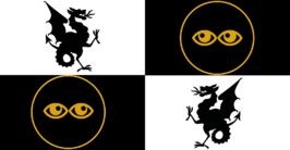 Vance of Wayfarer's Rest Flag.png