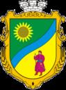 Vasylkivskiy dn rayon gerb.png