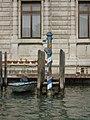Venice servitiu 29.jpg