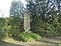 Versteckte Stele, Dorsten-Hervest.jpg