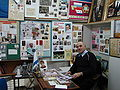 Veteran Museum – Nesher, Israel 003.JPG