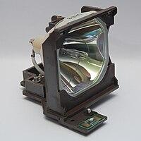 Video projector lamp.jpg