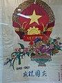 Vietnam Museum of Revolution - Diplomatic gift.jpg