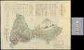 View of Entire Suruga Region - Kikuya Kozaburo.png