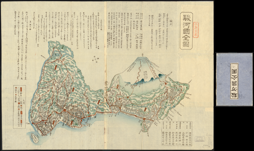 View of Entire Suruga Region - Kikuya Kozaburo