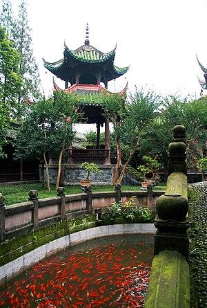 Sichuanese garden - Image: View of Yanhuachi