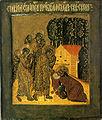 Vission of st. Alexander.jpg