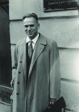 Vladimir Abramovich Rokhlin - Image: Vladimir Rokhlin