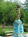 Vodnjak v zdraviliškem parku.jpg